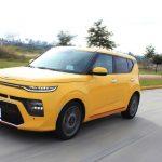 Kia Soul 2020. Conoce todos los detalles de este Potente Automóvil